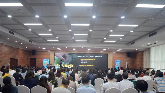 亿企赢携手代账协会共促个税与社保改革