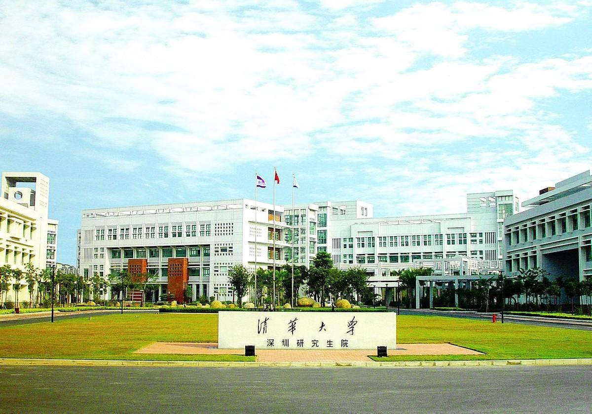 清华大学深圳研究生院图片