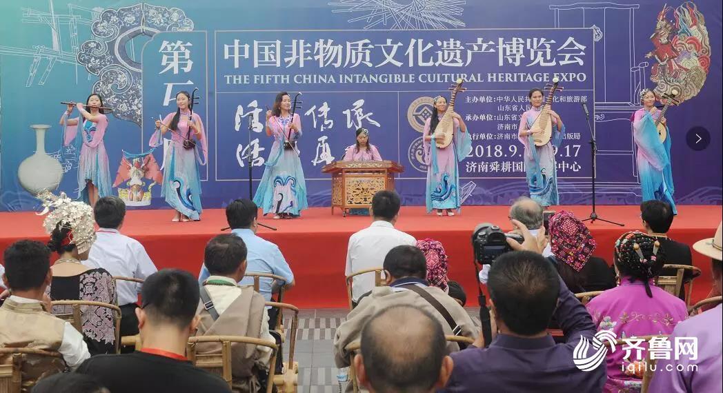 第五届中国非遗博览会完美落幕 82万人次参观参与