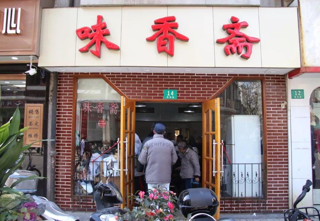 """淮海中路""""老字號美食""""一路吃到底 告訴你正宗的上海味道!"""