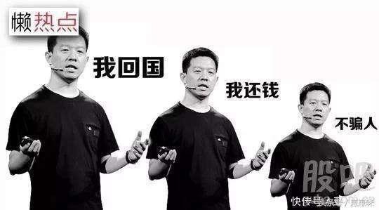 贾跃亭声明恒大没履行承诺?真相是他害怕丧失控制权