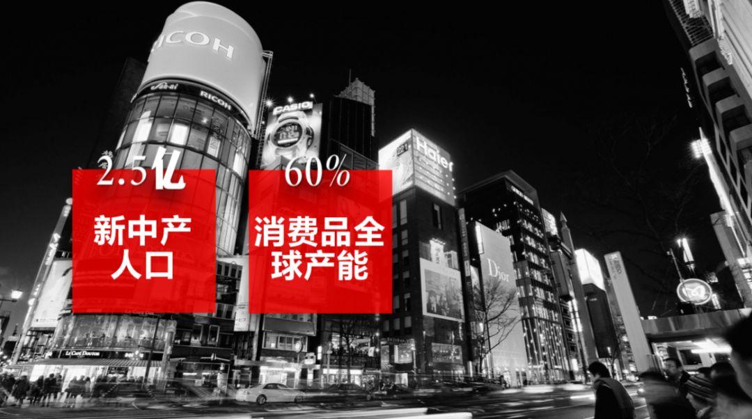 吳曉波:為什么中國難出百年老店?