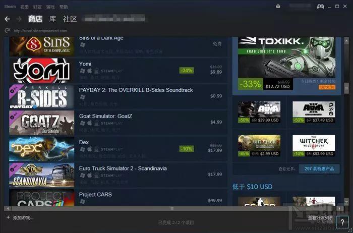 Steam游戏平台16周年,G胖还要干什么?