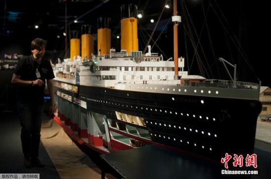 """""""泰坦尼克号""""乘客信件拍卖 底价3万欧元无人问津"""
