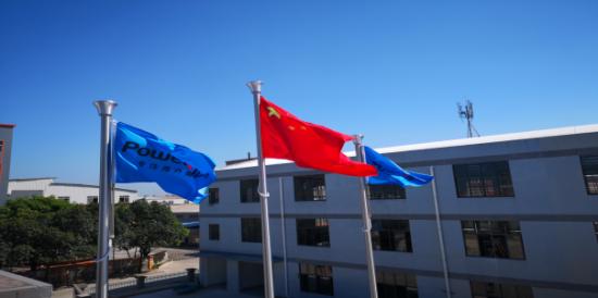 【热点】动力飞扬新启航在江门鹤山投资建新工厂