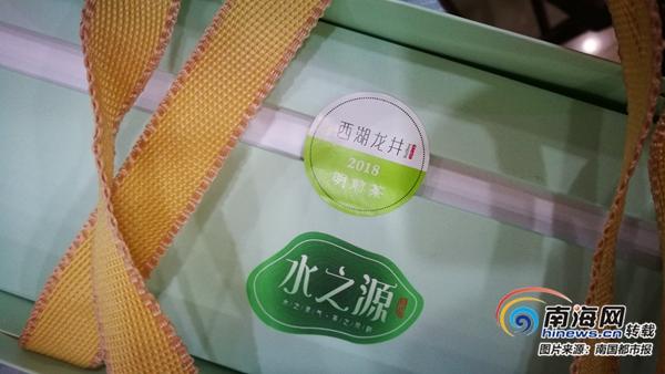 """bob注册:该谁管?海口茶叶市场 散装茶穿""""马甲""""秒变西湖龙井"""