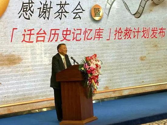 ▲沈春池文教基金会董事长沈庆京在发布会上致辞。(新华社)
