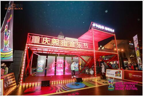 燃!视听盛宴乐动全城,第5届重庆熙街音乐节圆满落幕!