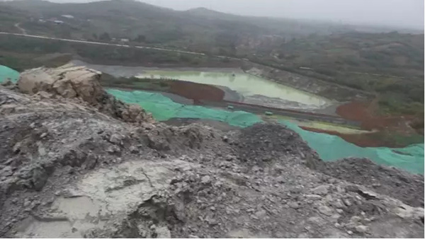 图1 荆门鄂中公司磷石膏渣场至今仍未整改到位