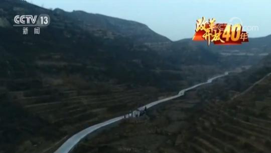 """邯郸市涉县后池村:用""""愚公精神"""