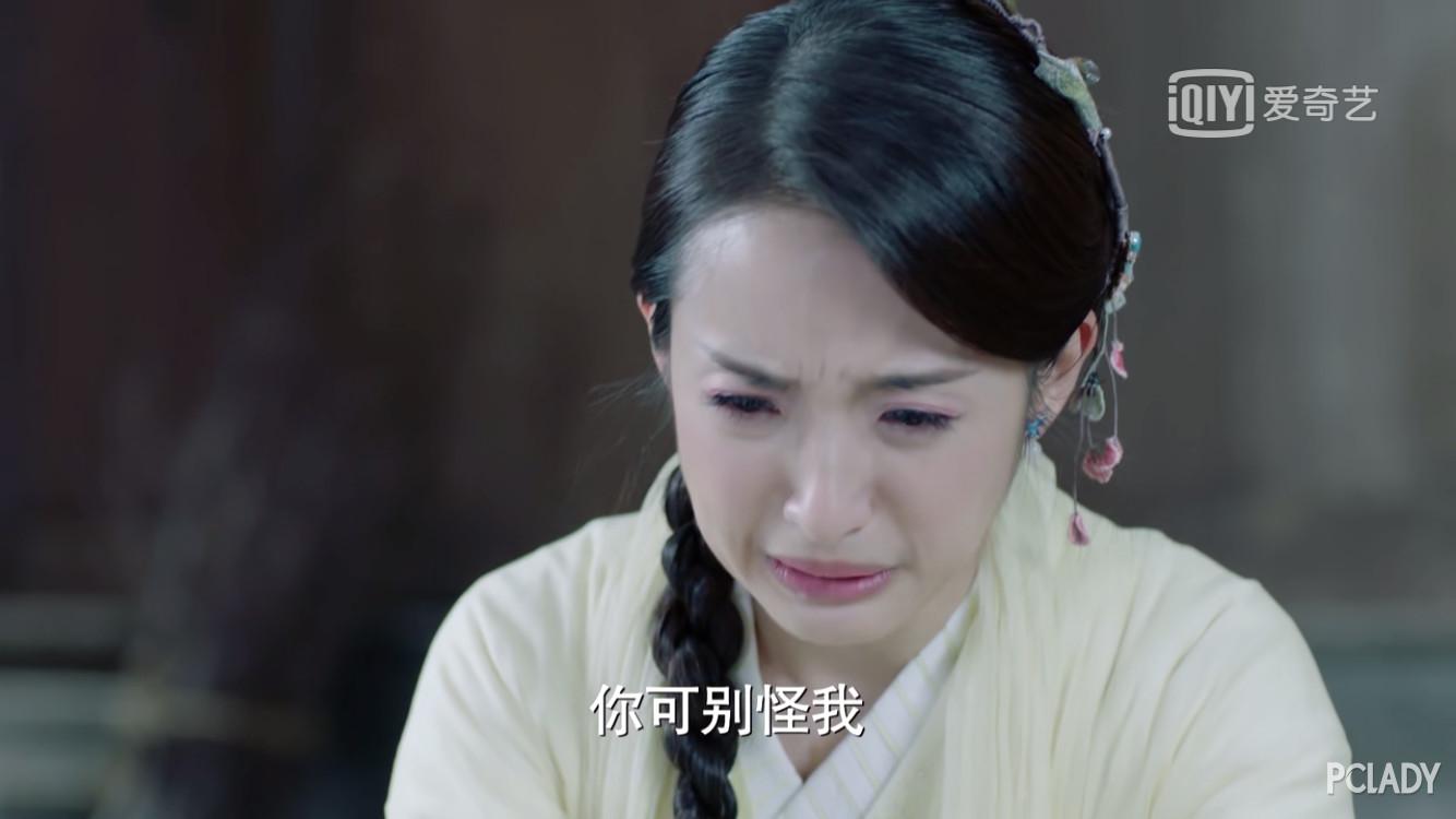 林依晨主演的花不弃我仿佛看到了袁湘琴(内含福利)