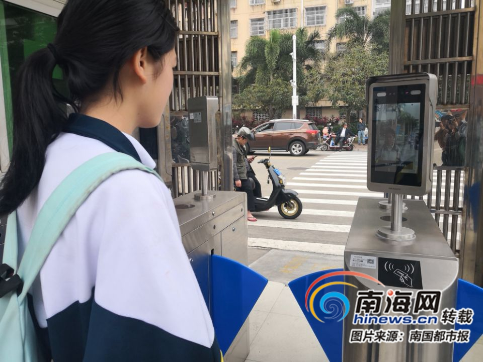 青浦v学校学校高中部率先出入刷脸尝鲜中学高中部世界海口外国语图片
