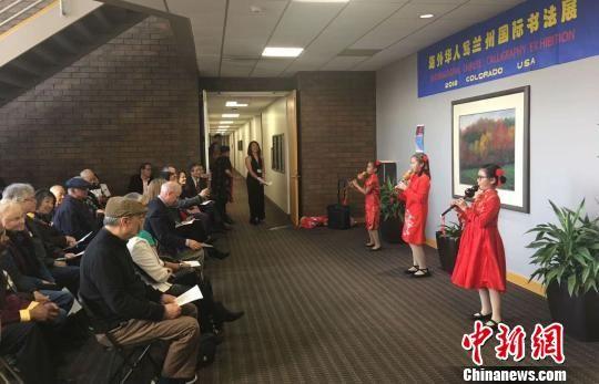 《海外华人写兰州国际书法展》活动现场的节目表演。 钟欣摄