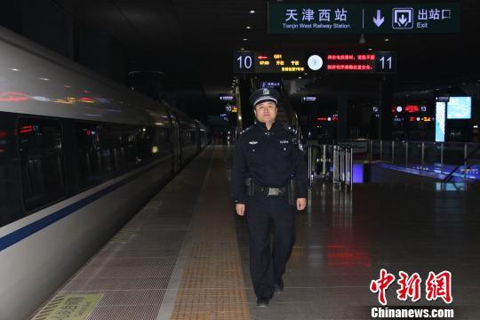 天津乘警积极迎战春运返程客流高峰