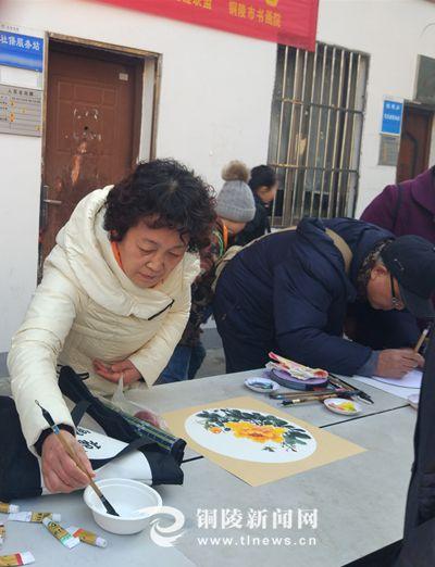 铜陵:书画培训进社区