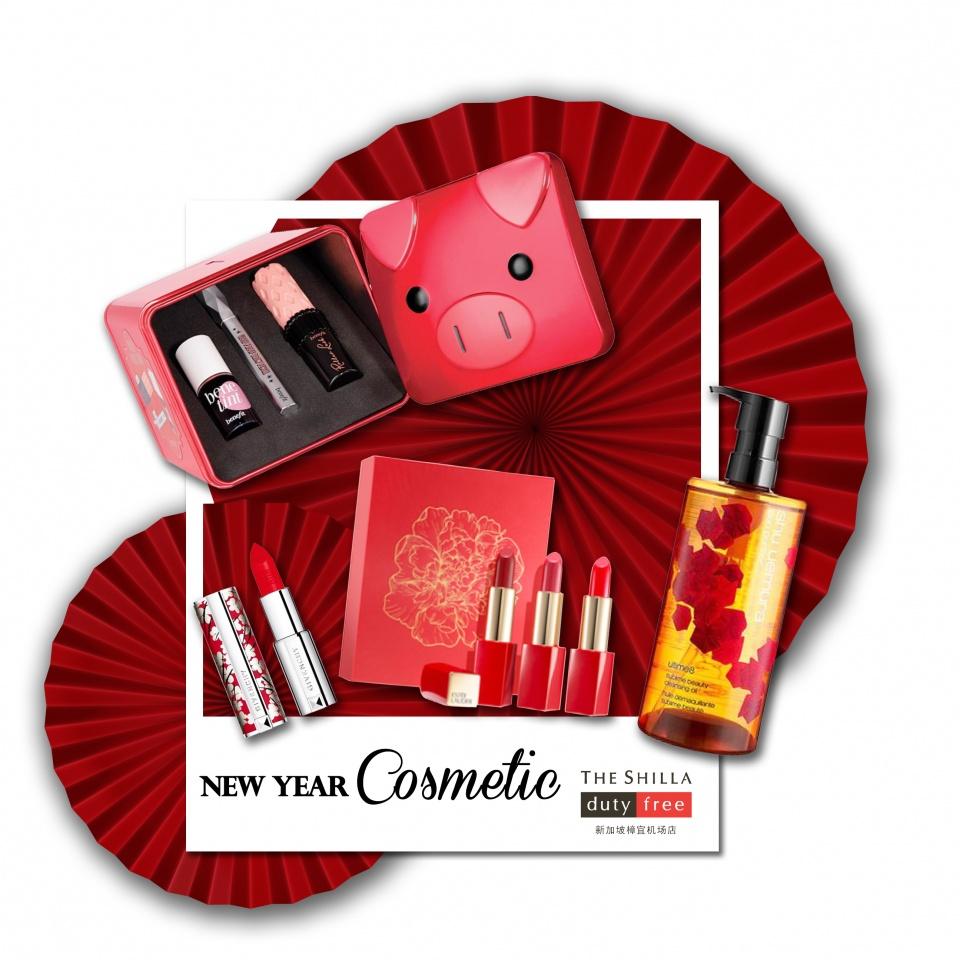新加坡新羅免稅店慶新春,推出系列新年限量版美妝佳禮