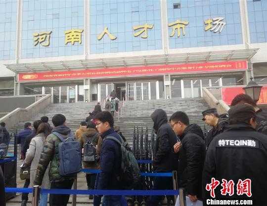 河南2019年春季公益招聘活动落