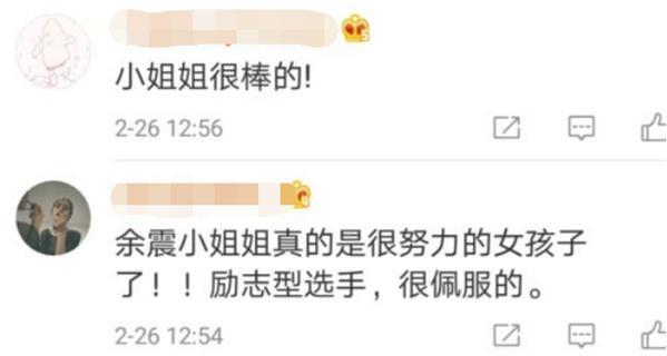 余霜直播吐露工作心酸:为了当LOL记者被老板开除!