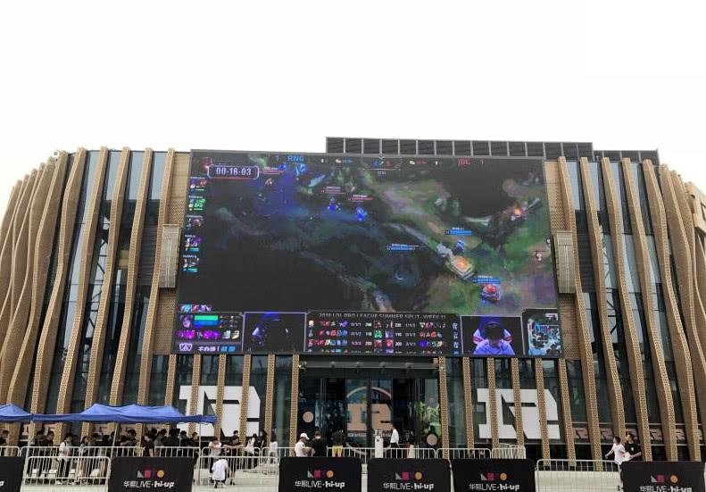 网传RNG北京主场将迁移?一天租金4万这谁顶得住啊