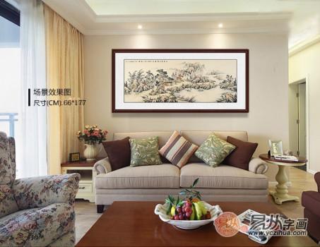 http://www.zgmaimai.cn/fangchanjiaji/241760.html