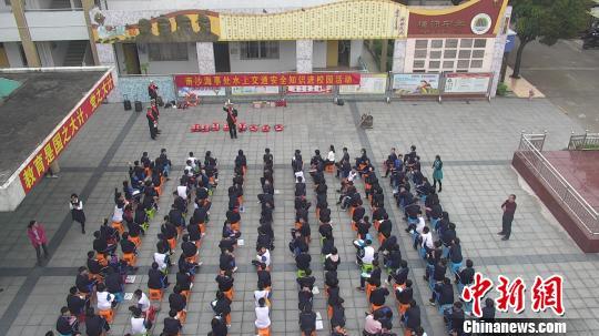 """广东海事开展""""全国中小学生安全教育日""""活动。广东海事局供图"""