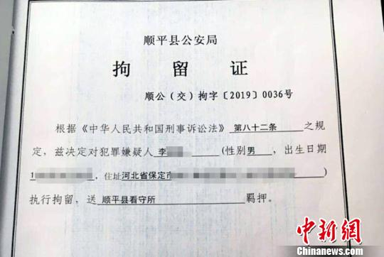 驾驶人李某某现已被依法刑事拘留。交警支队供图。