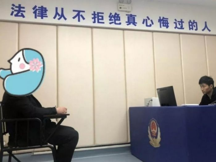 芜湖涉黑小贷公司暴力催债 8名网上逃犯近日被拘