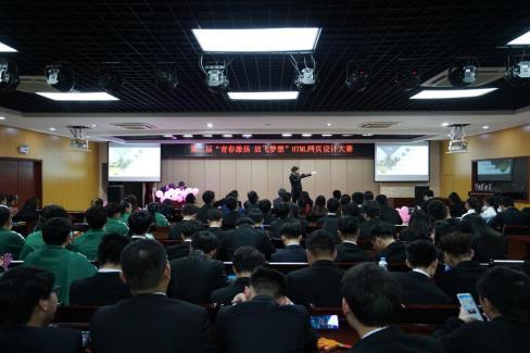 seo自动优化软件_安徽交通职业技术学院·美和易思互联网+专业举办HTML网页设计大赛