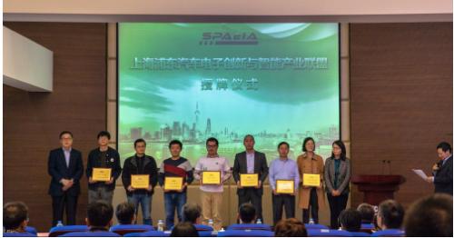 上海人工智能企业小蚁科技揭示智
