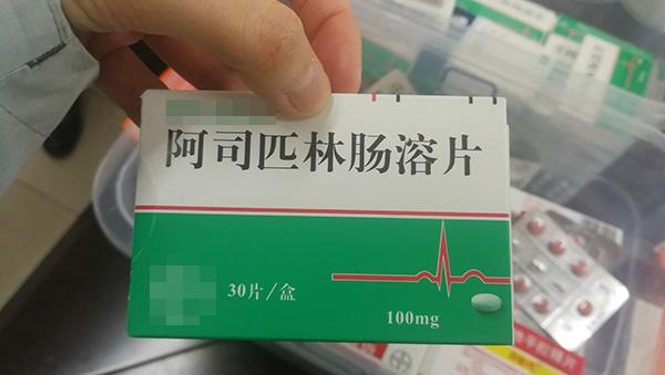 """阿司匹林""""有点甜""""?滁州老人举报牵出涉21省份特大假药案"""