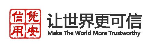水滴信用运营主体,与甘肃省市场监督管理局达成合作