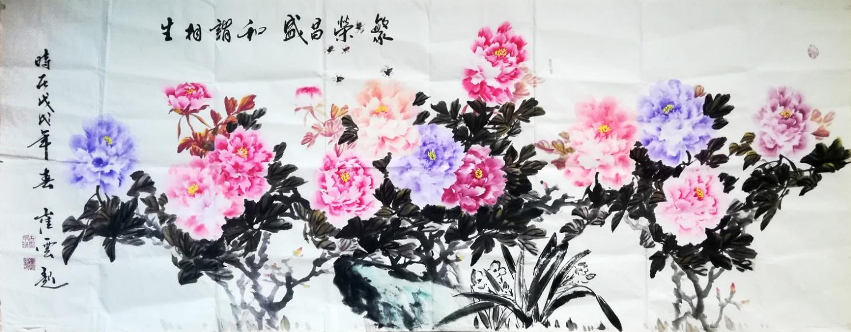 """精致生活      现任中国美协主席范迪安评介:""""崔焕臻先生的作品独树一图片"""