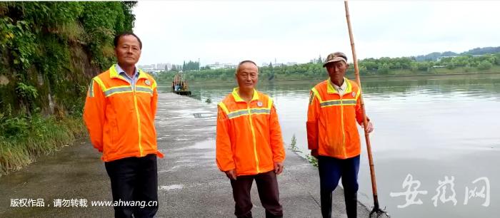 三位救人的打捞员