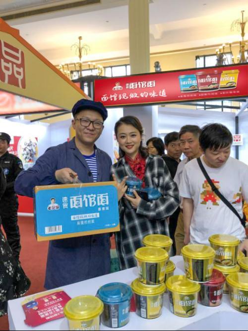 中国品牌日|今麦郎:以创新磨砺中国品牌之光