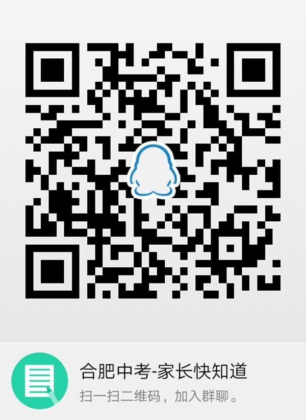 http://www.weixinrensheng.com/jiaoyu/300876.html