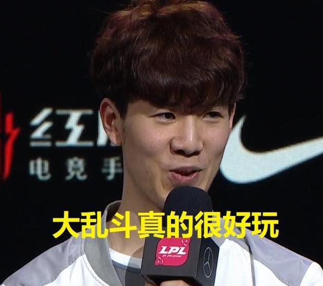 52北京pk10开奖记录,IG夏季赛首秀勉强及格:三核阵容体系中谁应该是大哥