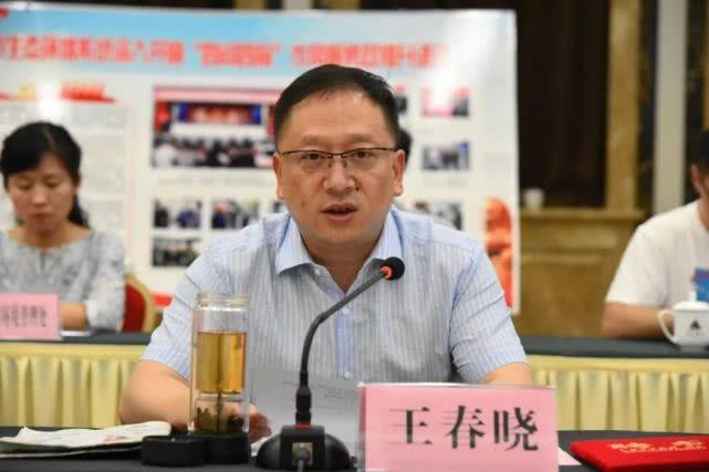 鄭州市人民政府副秘書長、市生態環境局王春曉局長致辭
