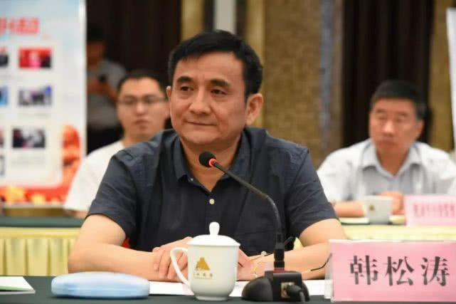 鄭州市生態環境局韓松濤副局長主持會議