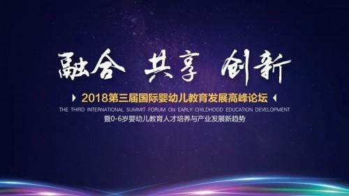 http://www.astonglobal.net/shehui/610268.html