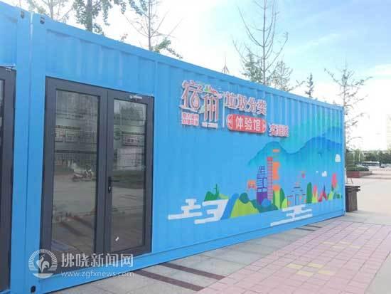 http://www.ahxinwen.com.cn/yulexiuxian/46213.html