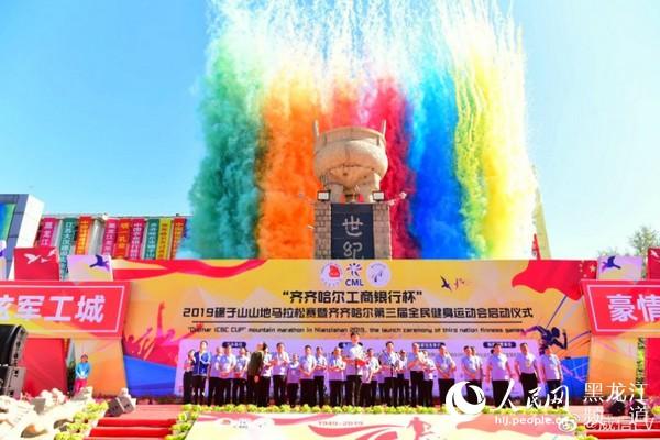 http://www.djpanaaz.com/wenhuayichan/119052.html