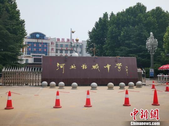 http://www.edaojz.cn/caijingjingji/145675.html