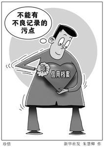 2019年底前,河北全面��行�y一社��