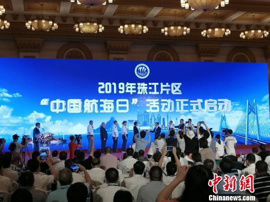 """2019年珠江片区""""中国航海日""""活动在广东肇庆举行郭军摄"""