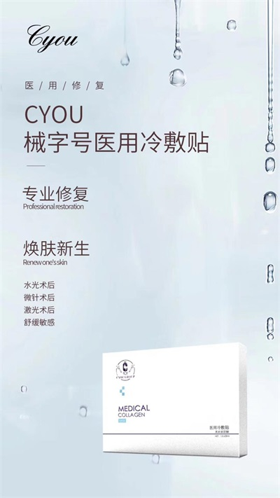 http://www.zgcg360.com/meizhuangrihua/381457.html