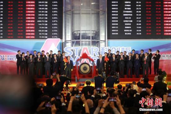 首批25只科创板股票开始在上交所交易,科创板正式开市。 张亨伟摄