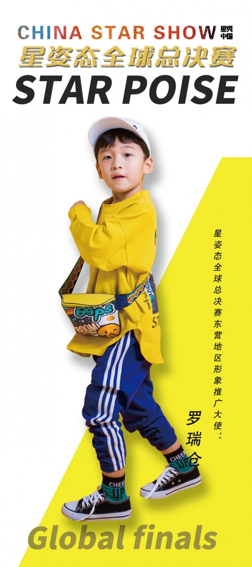 http://www.weixinrensheng.com/xingzuo/446585.html