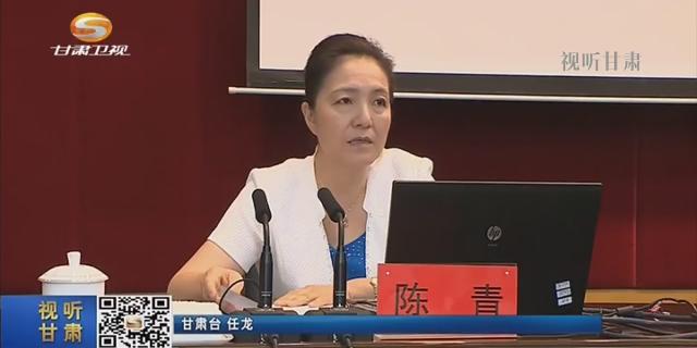 陈青:建设具有强大凝聚力引领力的社会