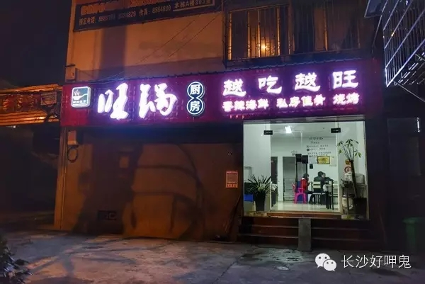 """吃海鲜美食不用去""""网红""""店 这几家口味小馆更过瘾"""