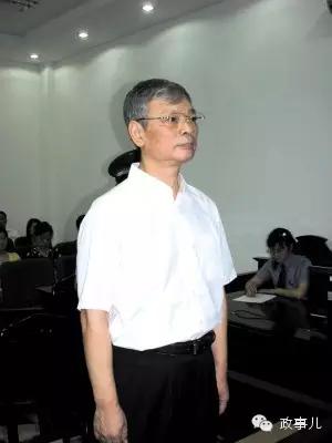 媒体揭陈良宇狱中生活:申请自己掏钱喝红酒被拒